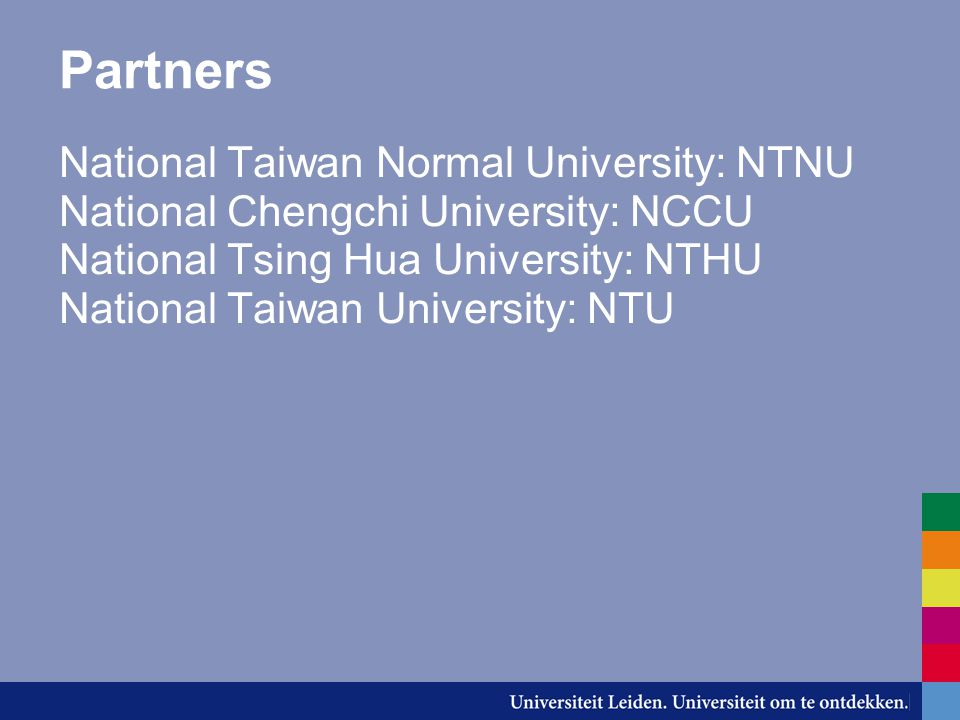 Partners National Taiwan Normal University: NTNU