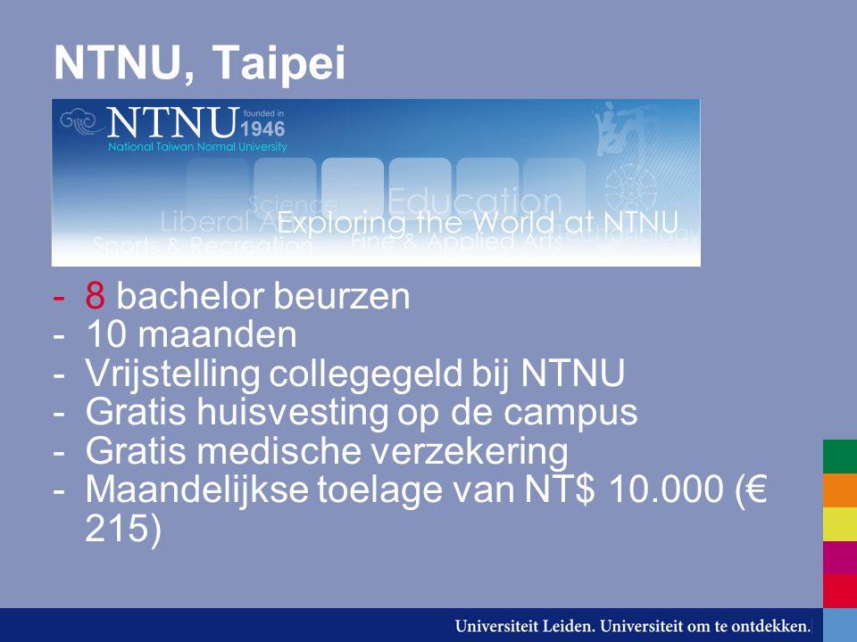 NTNU, Taipei 8 bachelor beurzen 10 maanden