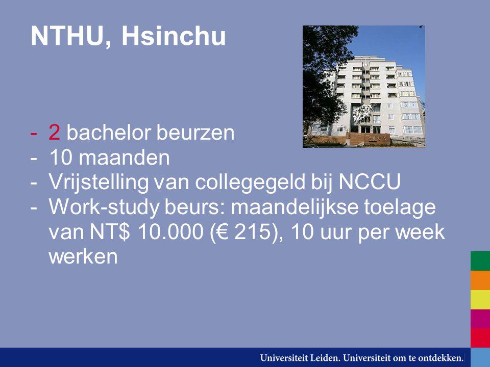 NTHU, Hsinchu 2 bachelor beurzen 10 maanden