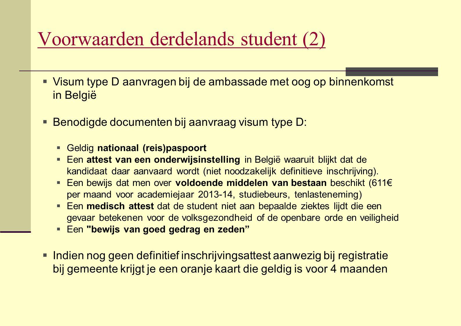 Voorwaarden derdelands student (2)