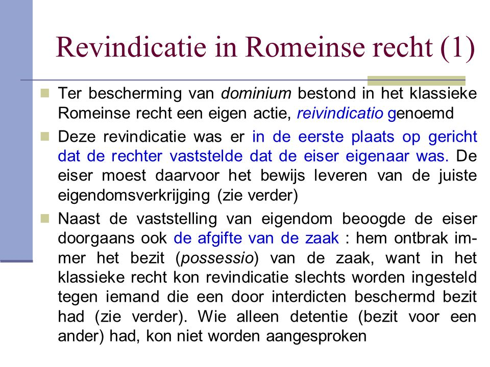 Revindicatie in Romeinse recht (1)