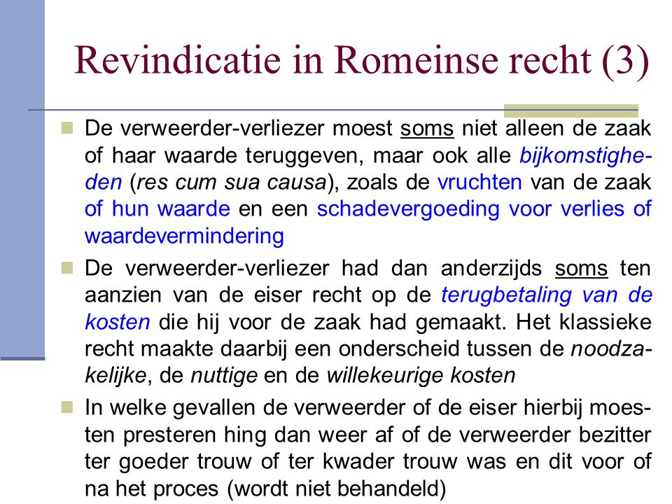 Revindicatie in Romeinse recht (3)