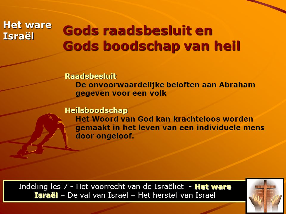 Gods raadsbesluit en Gods boodschap van heil