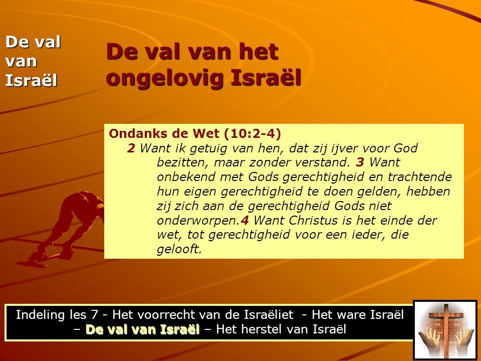 De val van het ongelovig Israël