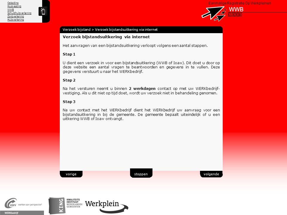 WWB X KLIKDEMO 43 Verzoek bijstandsuitkering via internet