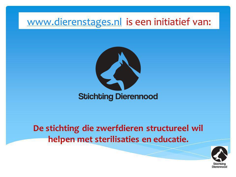 www.dierenstages.nl is een initiatief van: