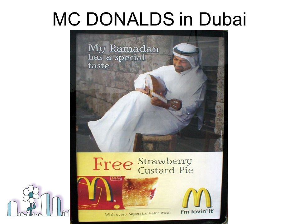 MC DONALDS in Dubai