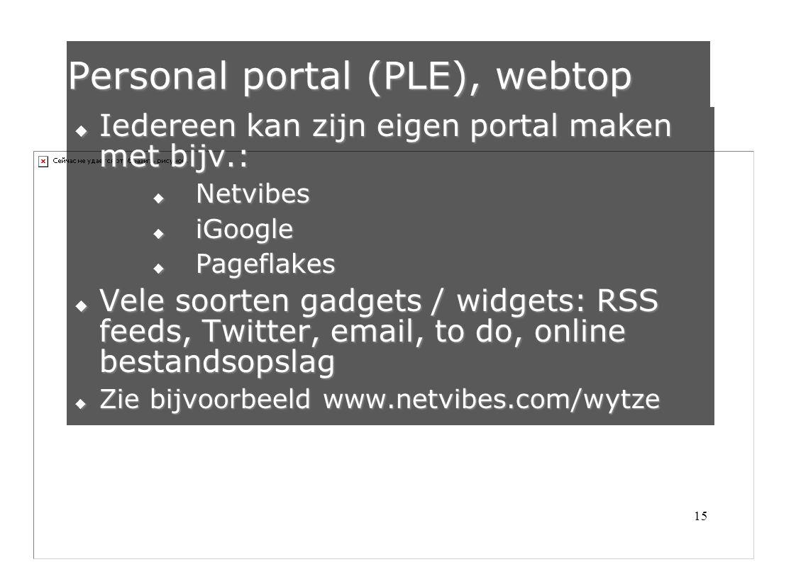 Personal portal (PLE), webtop