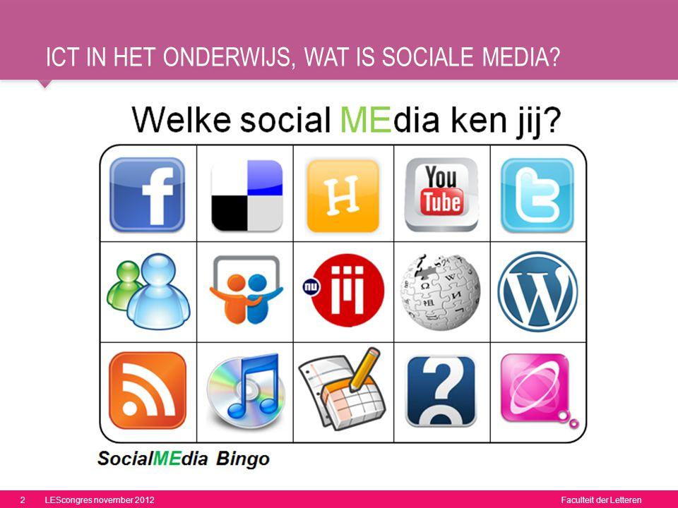 ict in het onderwijs, Wat is sociale media
