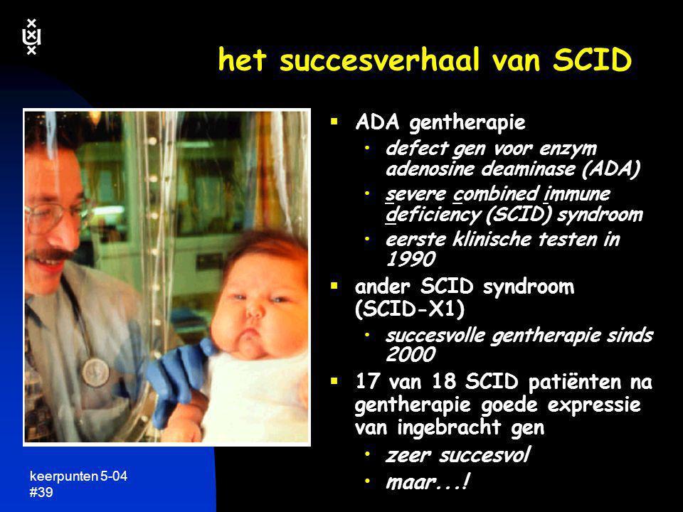 het succesverhaal van SCID