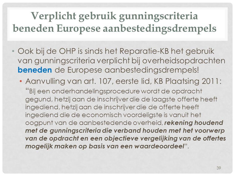 Verplicht gebruik gunningscriteria beneden Europese aanbestedingsdrempels