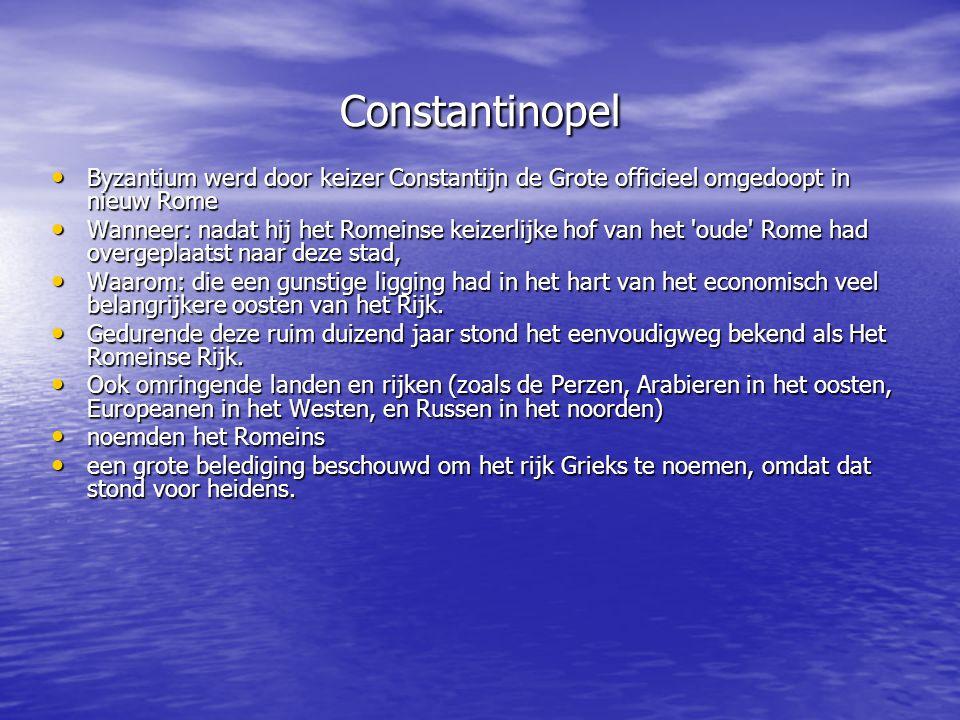 Constantinopel Byzantium werd door keizer Constantijn de Grote officieel omgedoopt in nieuw Rome.