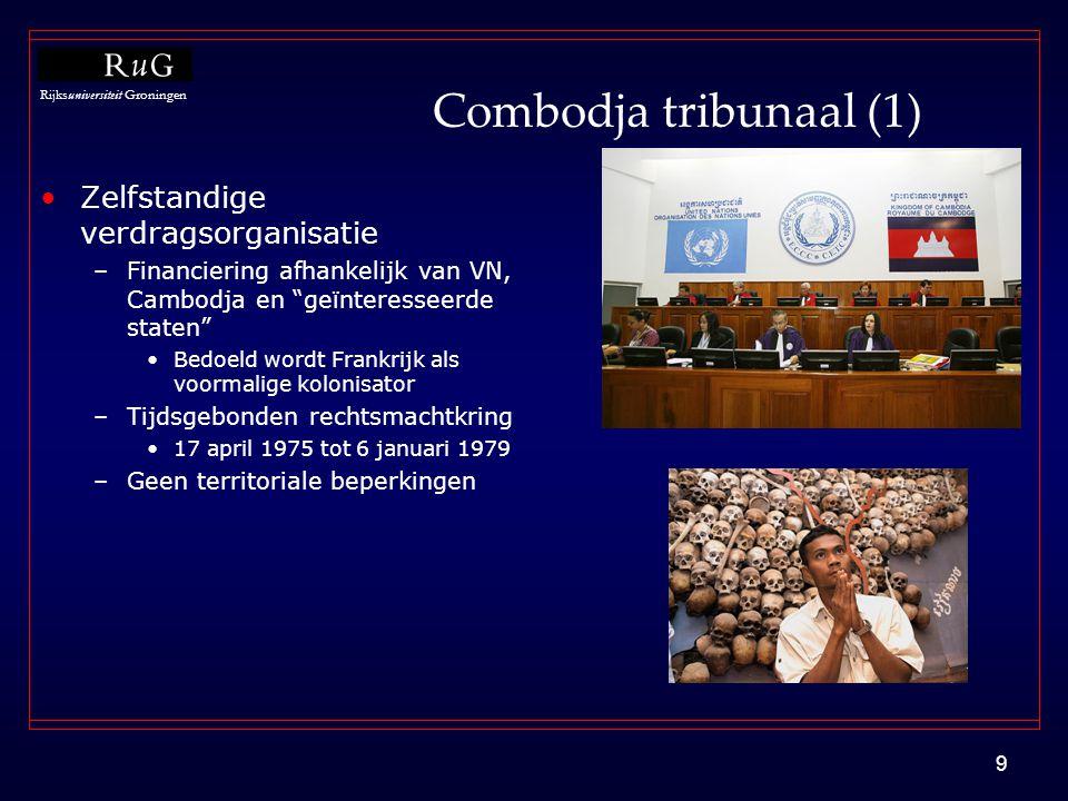 Combodja tribunaal (1) Zelfstandige verdragsorganisatie