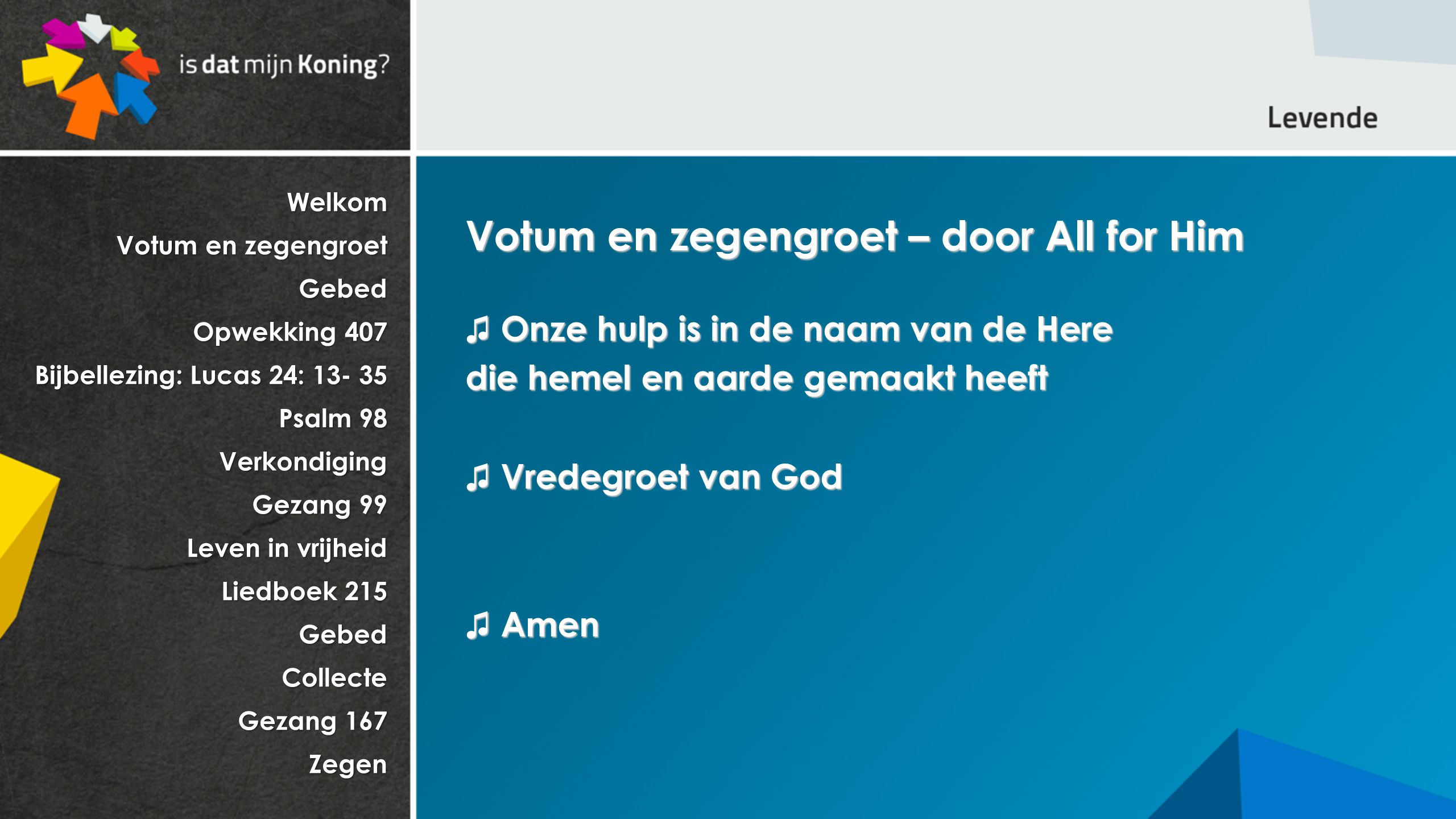 Votum en zegengroet – door All for Him