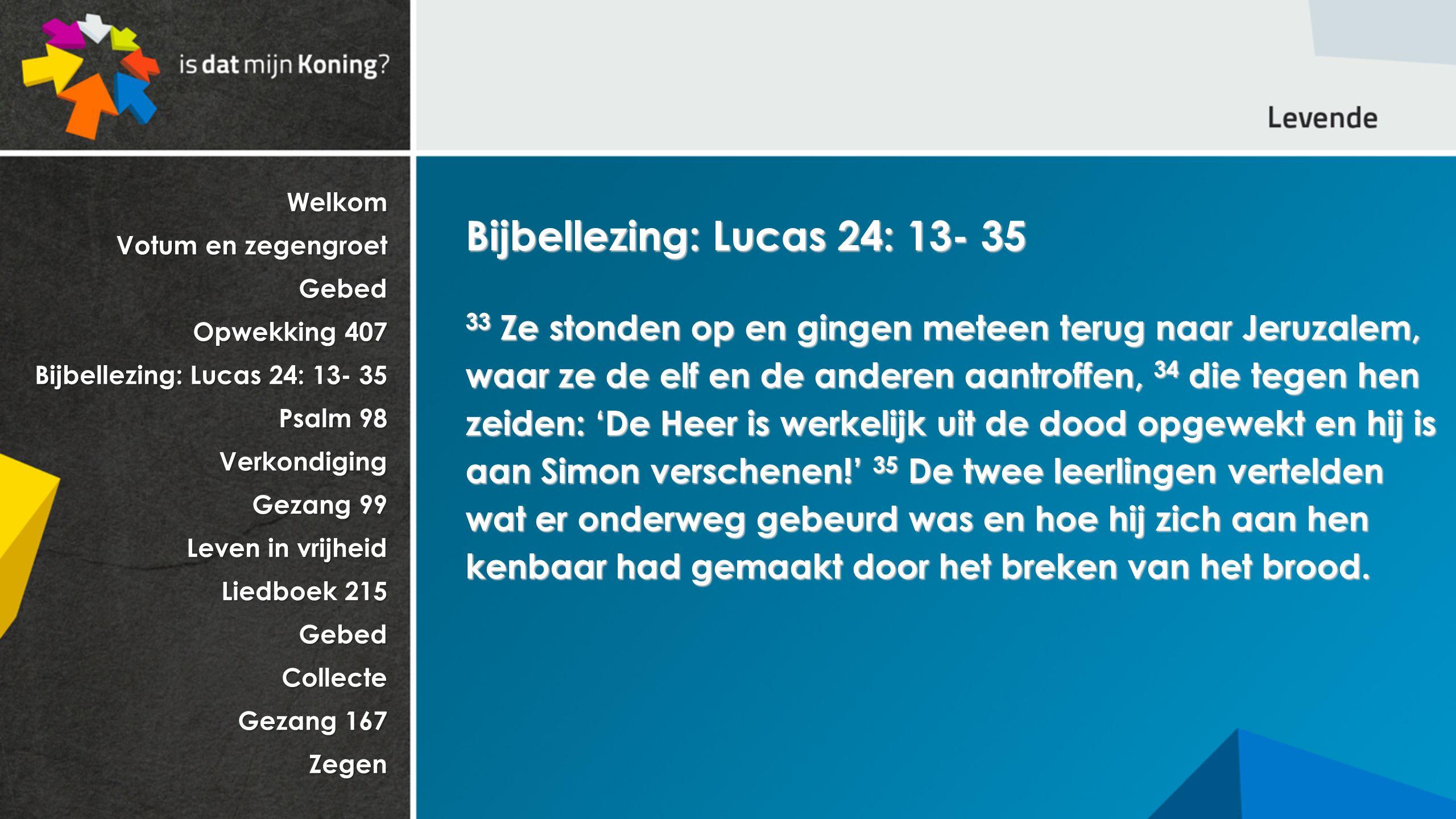 Bijbellezing: Lucas 24: 13- 35