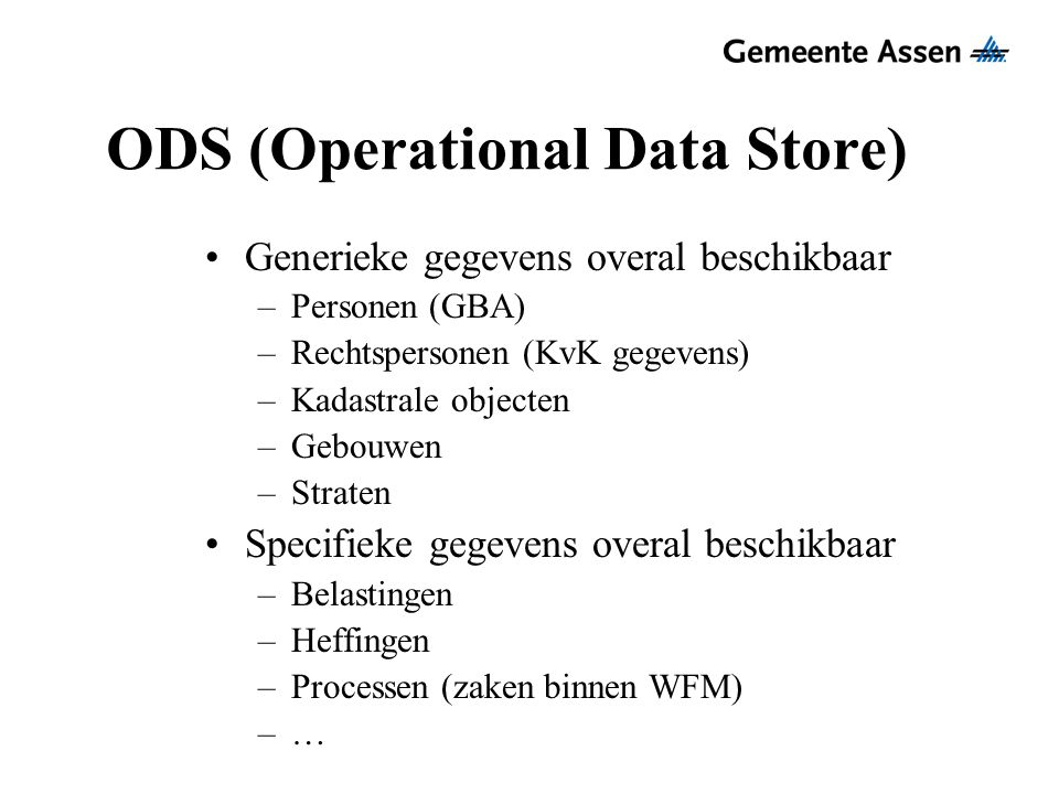 ODS (Operational Data Store)