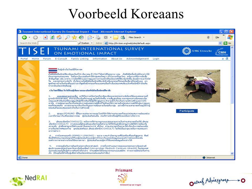 Voorbeeld Koreaans