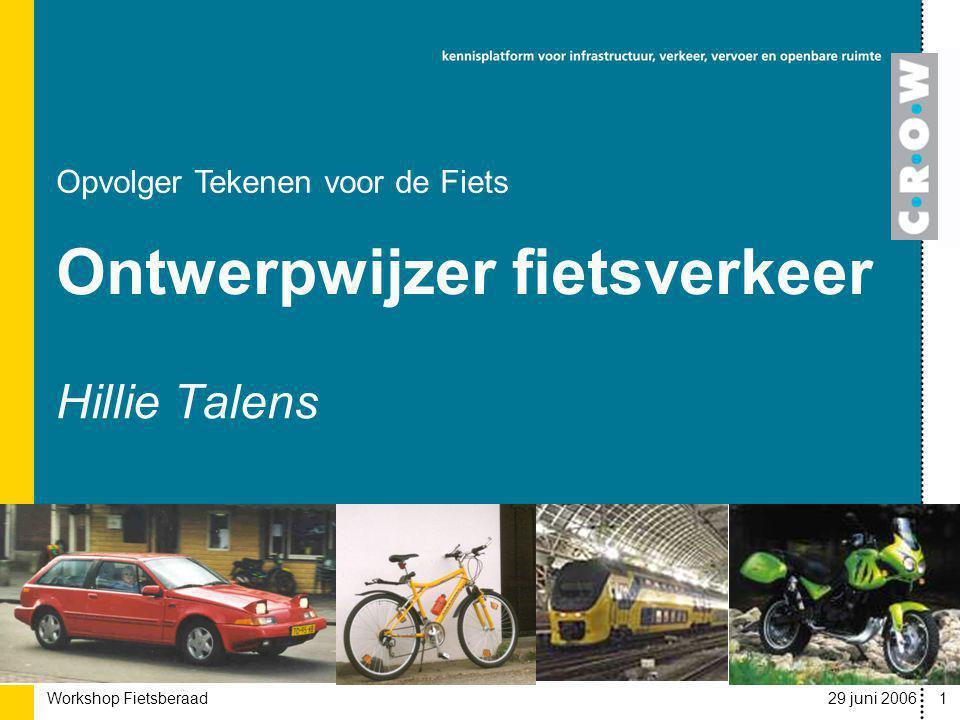 Ontwerpwijzer fietsverkeer
