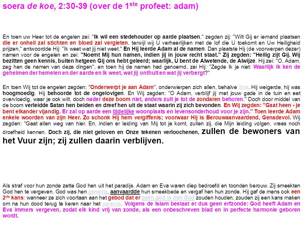 soera de koe, 2:30-39 (over de 1ste profeet: adam)