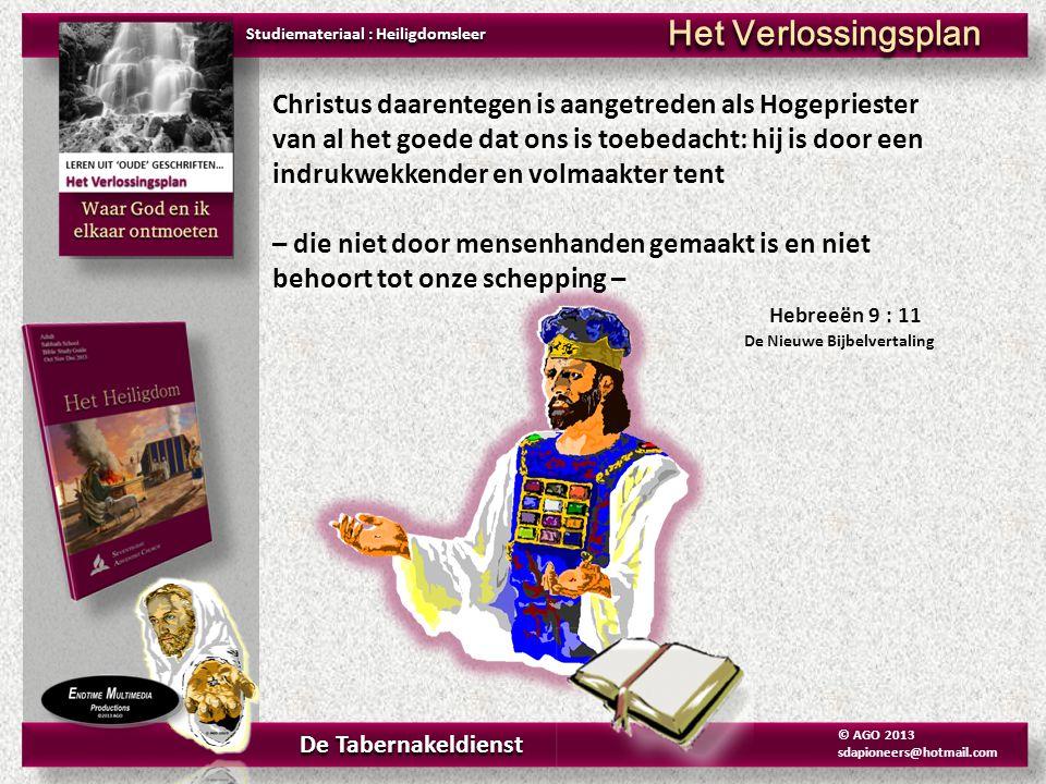 Studiemateriaal : Heiligdomsleer