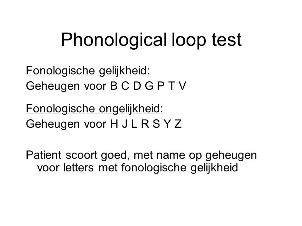 Phonological loop test