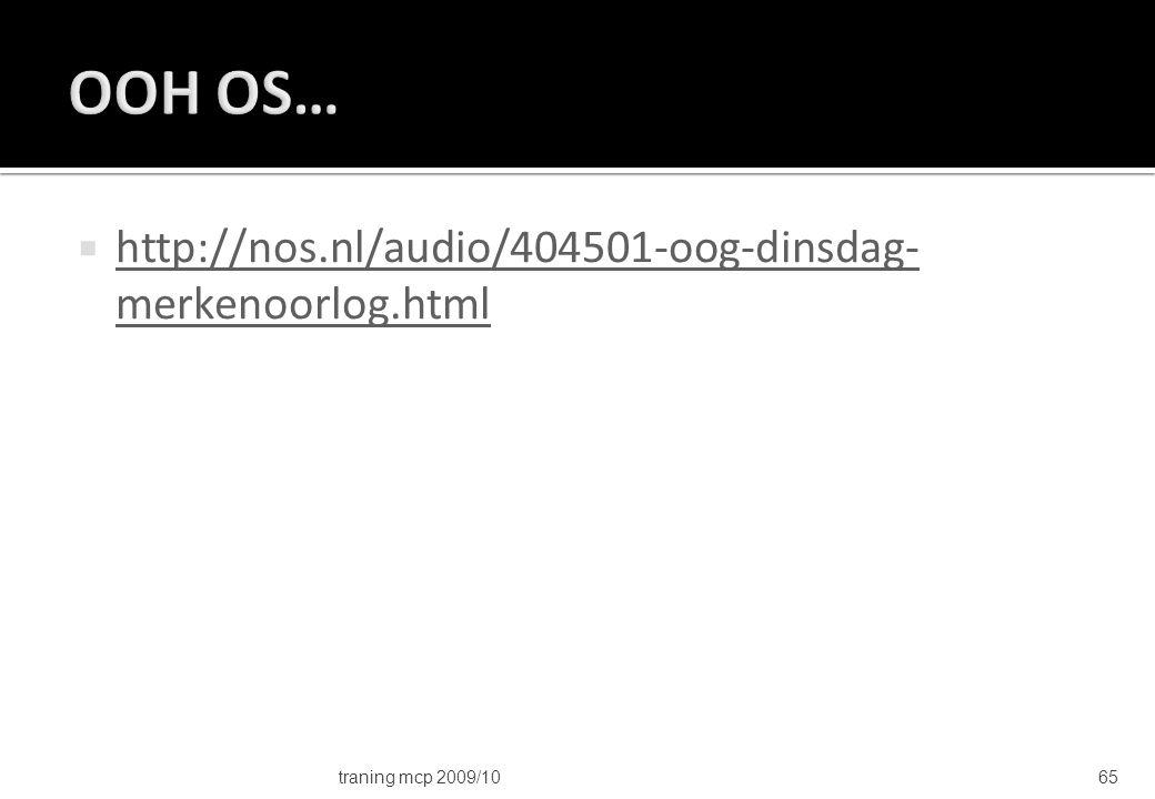 OOH OS… http://nos.nl/audio/404501-oog-dinsdag-merkenoorlog.html
