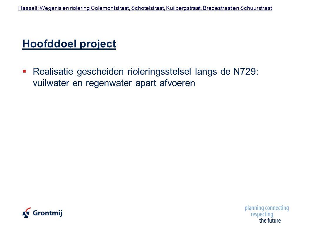 Hoofddoel project Realisatie gescheiden rioleringsstelsel langs de N729: vuilwater en regenwater apart afvoeren.