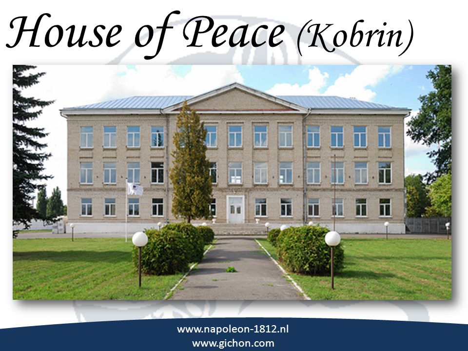 House of Peace (Kobrin)