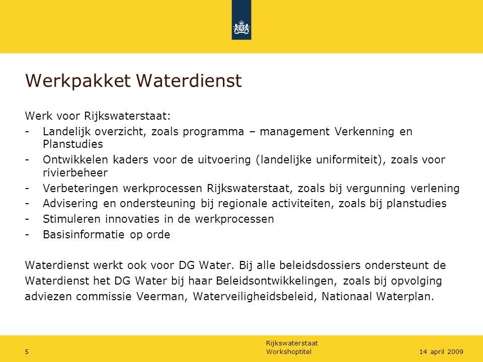 Werkpakket Waterdienst