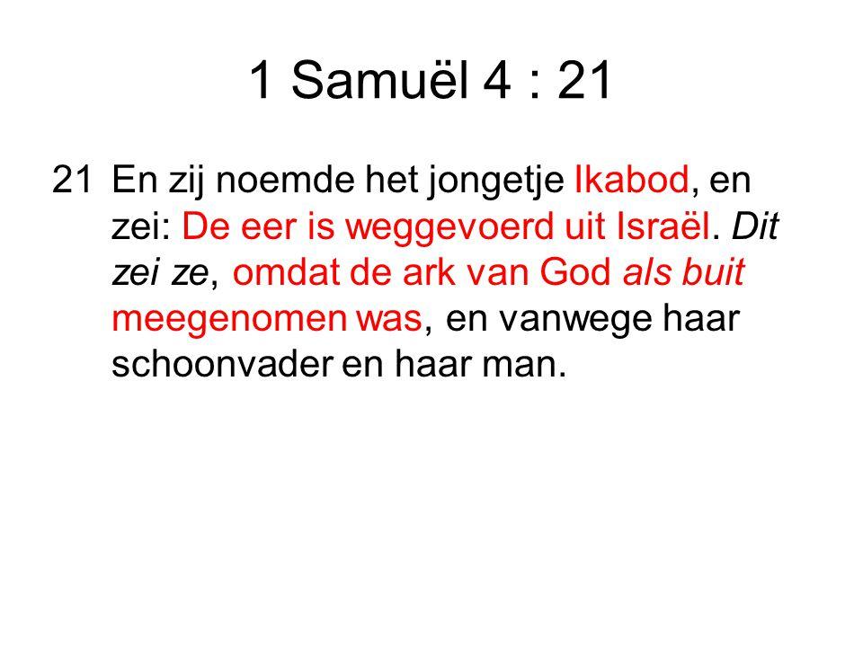 1 Samuël 4 : 21