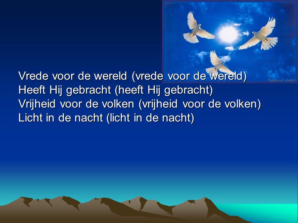 Vrede voor de wereld (vrede voor de wereld)