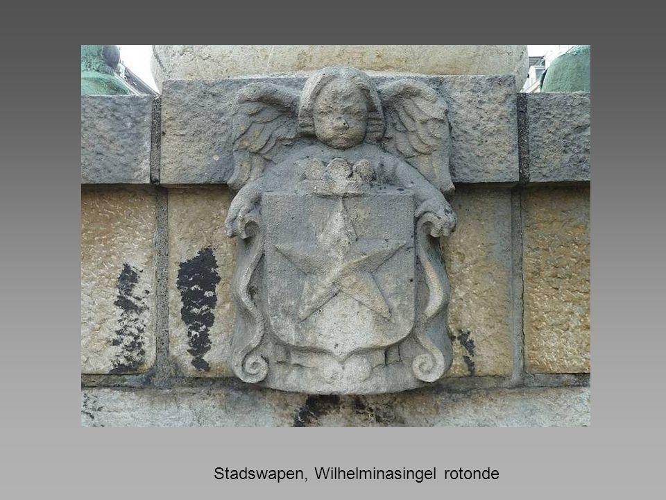 Stadswapen, Wilhelminasingel rotonde