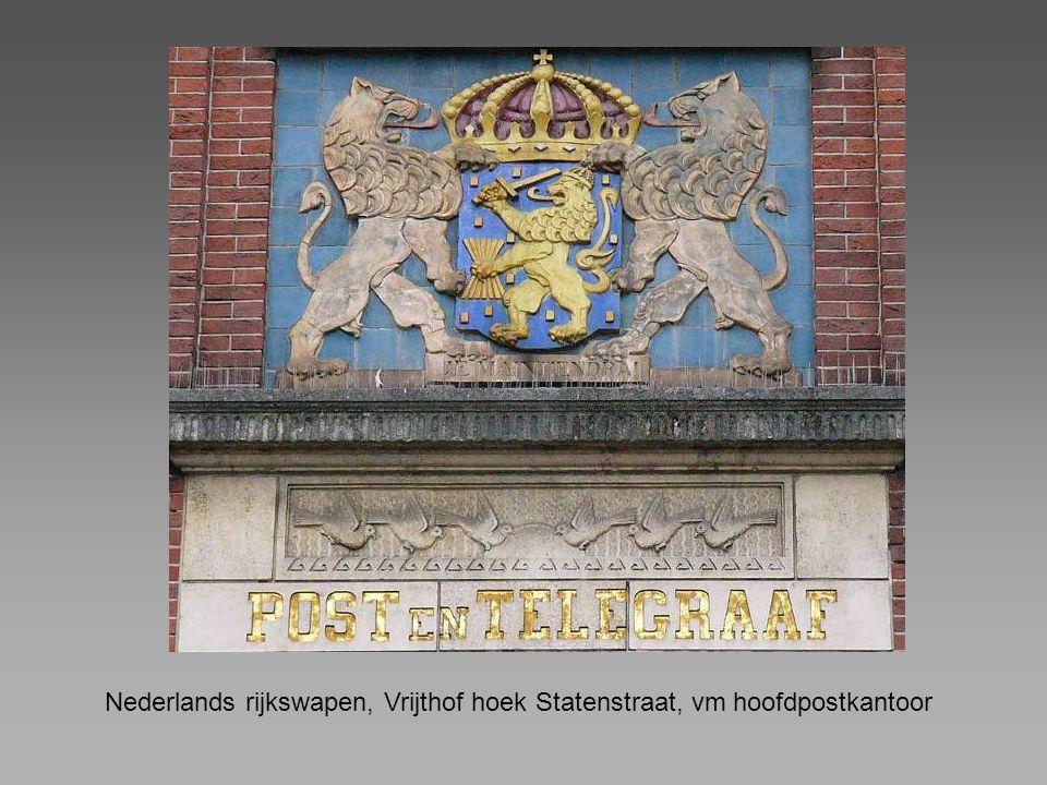 Nederlands rijkswapen, Vrijthof hoek Statenstraat, vm hoofdpostkantoor