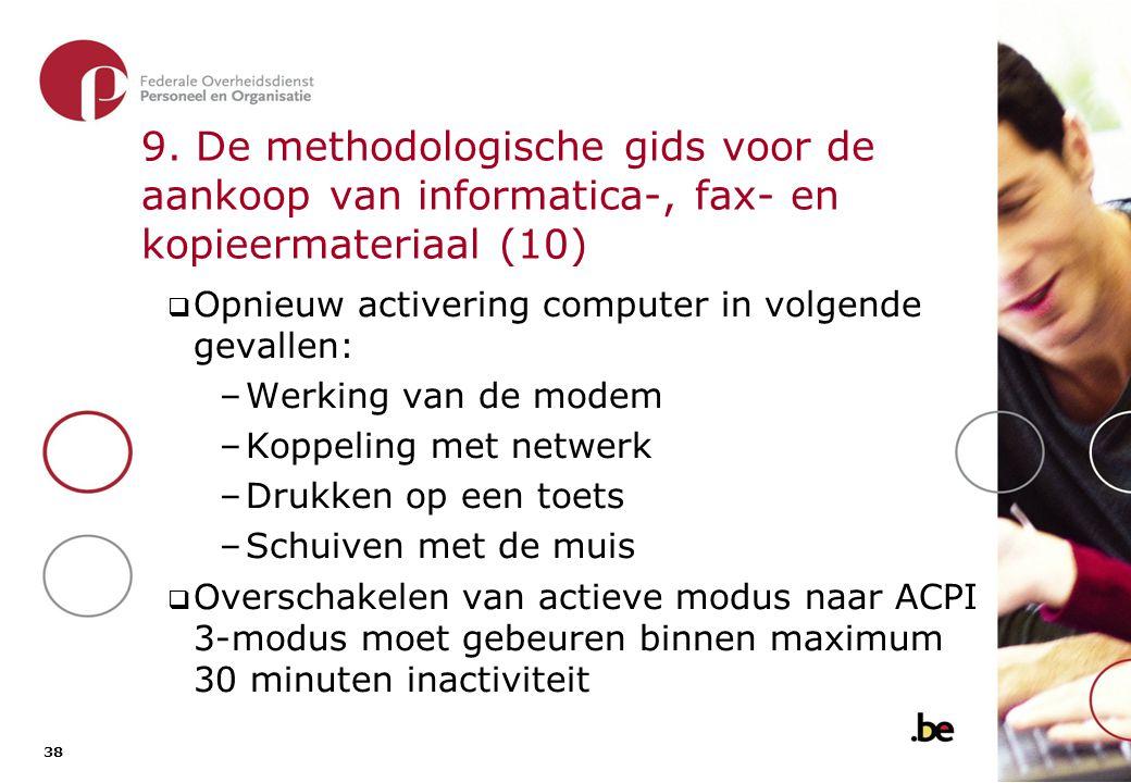 9. De methodologische gids voor de aankoop van informatica-, fax- en kopieermateriaal (11)