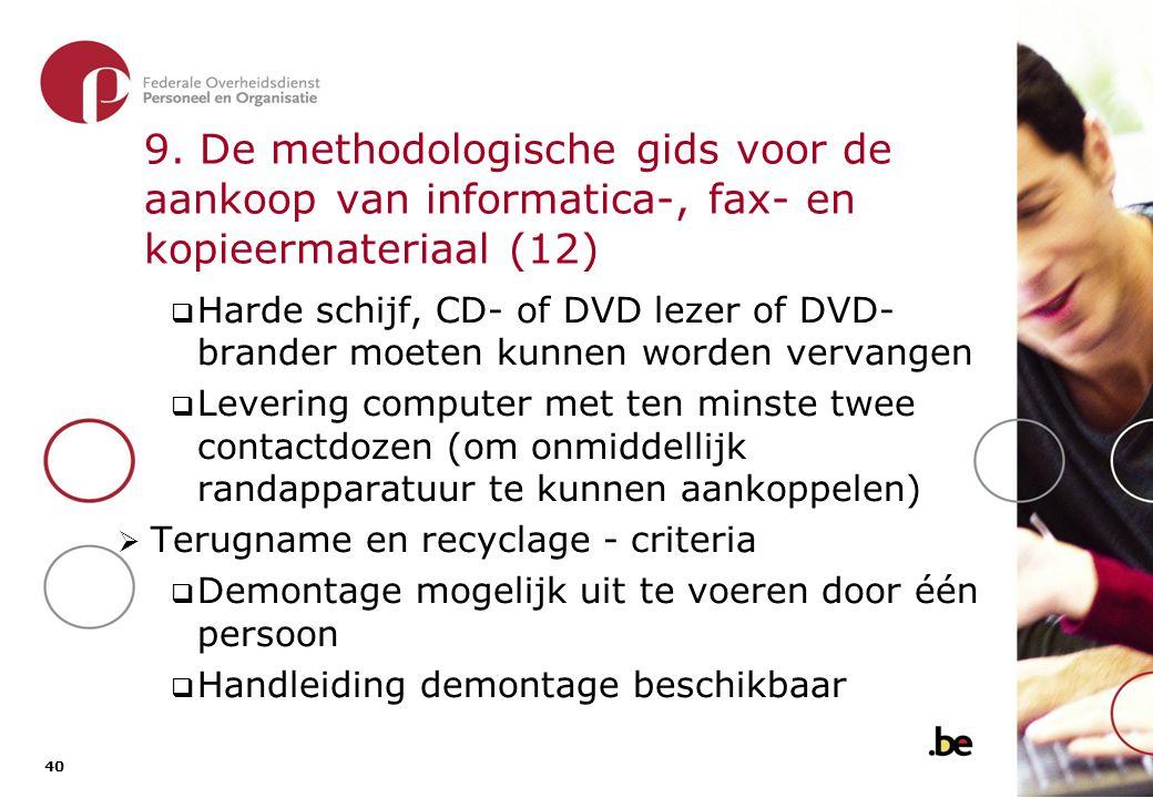 9. De methodologische gids voor de aankoop van informatica-, fax- en kopieermateriaal (13)