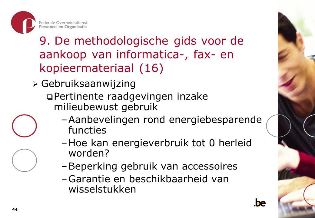 9. De methodologische gids voor de aankoop van informatica-, fax- en kopieermateriaal (17)