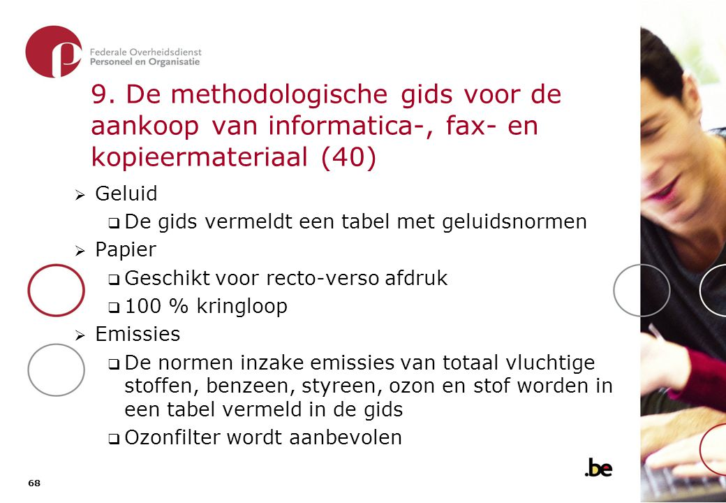 9. De methodologische gids voor de aankoop van informatica-, fax- en kopieermateriaal (41)
