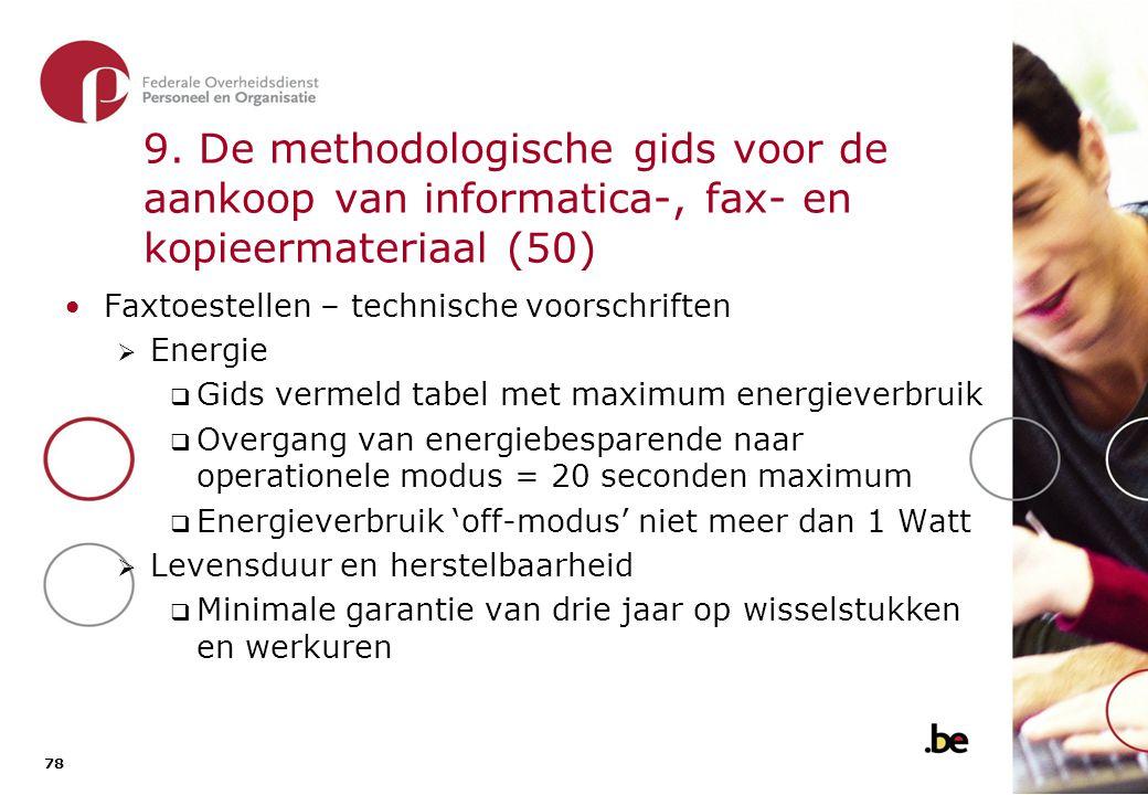 9. De methodologische gids voor de aankoop van informatica-, fax- en kopieermateriaal (51)
