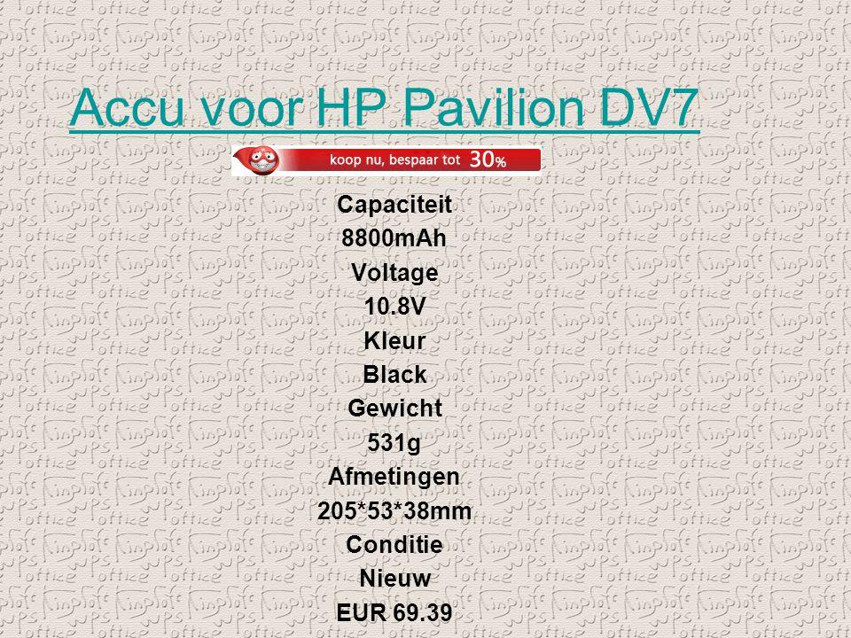 Accu voor HP Pavilion DV7