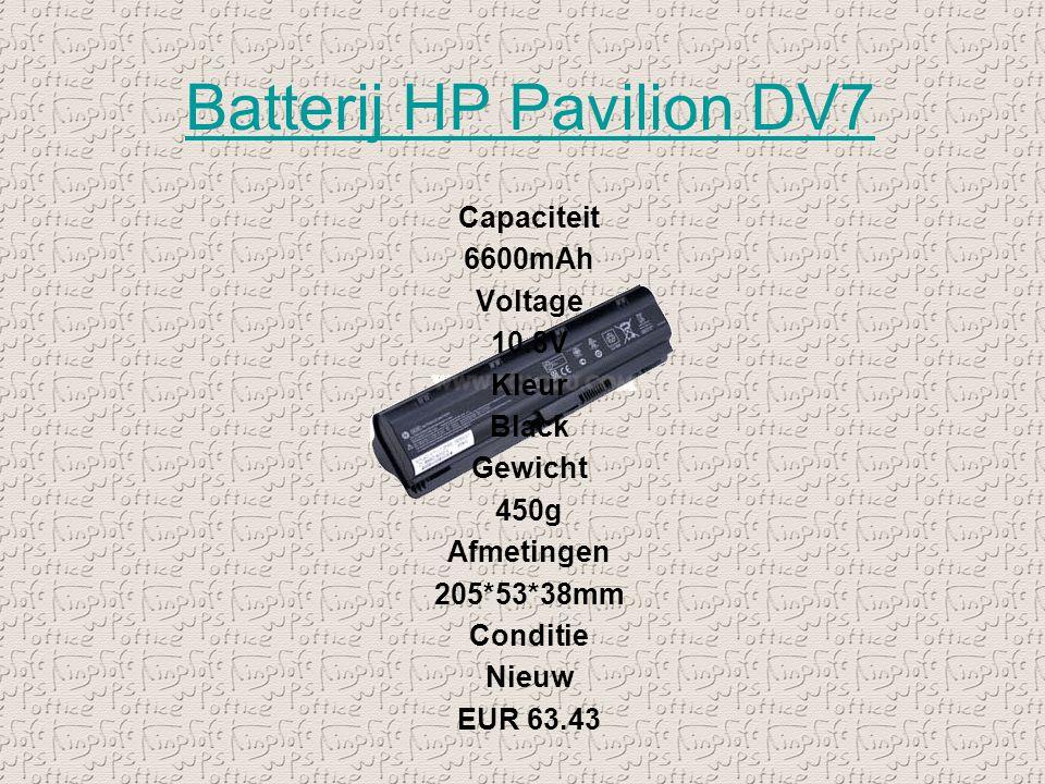 Batterij HP Pavilion DV7
