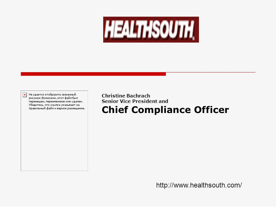 Christine Bachrach Senior Vice President and Chief Compliance Officer