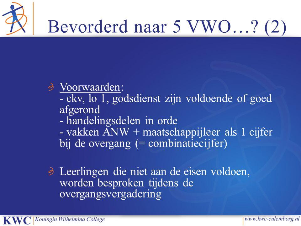 Bevorderd naar 5 VWO… (2)