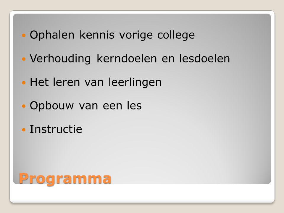 Programma Ophalen kennis vorige college