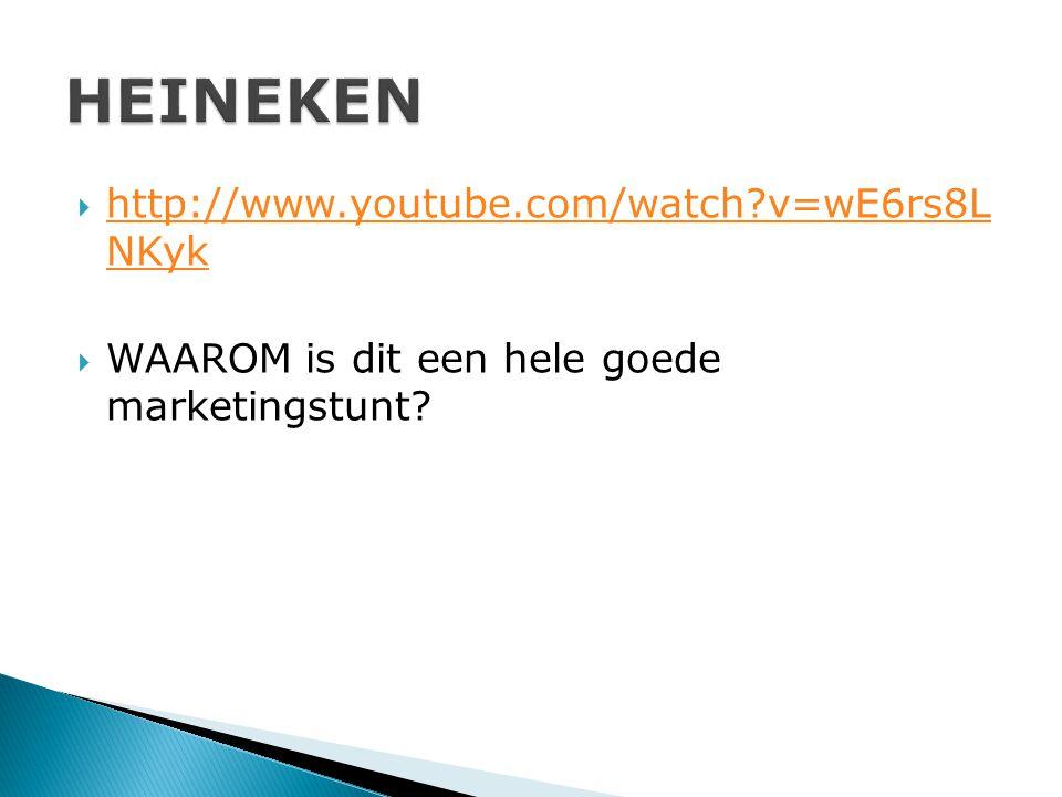 HEINEKEN http://www.youtube.com/watch v=wE6rs8L NKyk