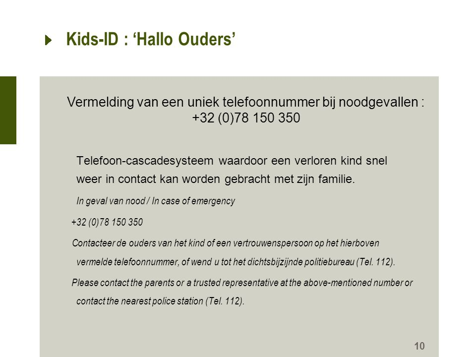 Kids-ID : 'Hallo Ouders'