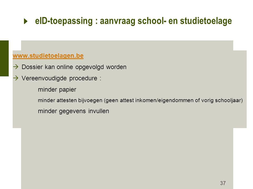 eID-toepassing : aanvraag school- en studietoelage
