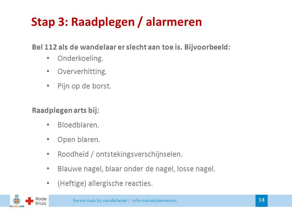Stap 3: Raadplegen / alarmeren