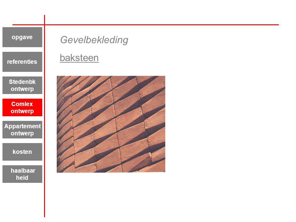 Gevelbekleding baksteen opgave referenties Stedenbk ontwerp Comlex