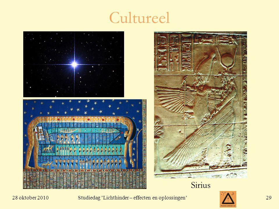 Cultureel Sirius