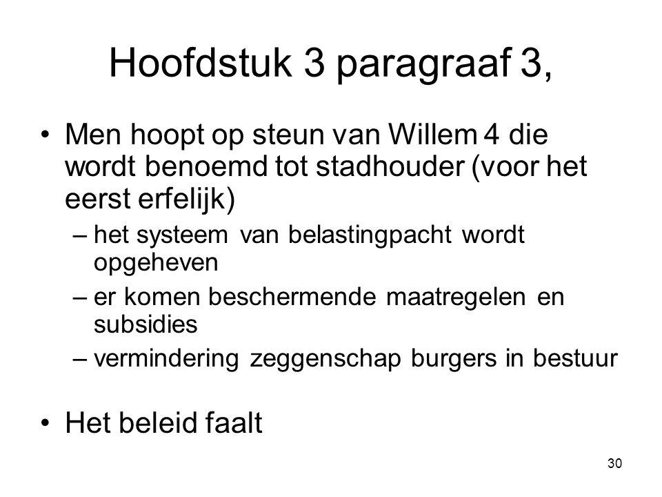 Hoofdstuk 3 paragraaf 3, Men hoopt op steun van Willem 4 die wordt benoemd tot stadhouder (voor het eerst erfelijk)